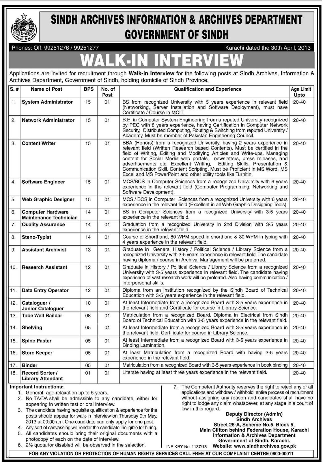 Jobs in Sindh Archives Information and Archives Department Government of Sindh