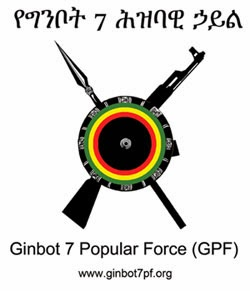 Ginbot 7 Popular Force