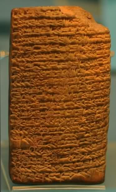 surat Cinta Zaman Kuno