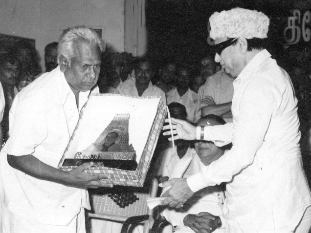 MGR Giving 'Devar Award' to Actor V.S. Raghavan