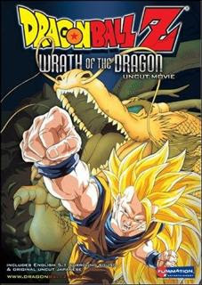 Dragon Ball Z: El Ataque del Dragon – DVDRIP LATINO