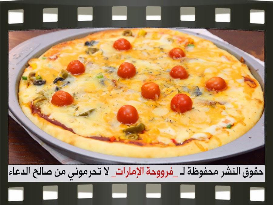 بيتزا مشكله سهلة بيتزا باللحم وبيتزا بالخضار وبيتزا بالجبن 38.jpg