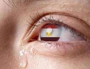هى فين مصر ؟!