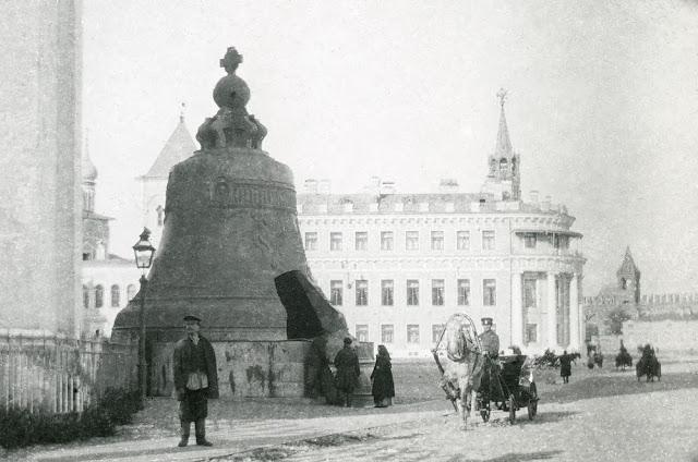Tsar Bell, Kremlin, Russia