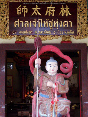 Chinese shrines in phuket