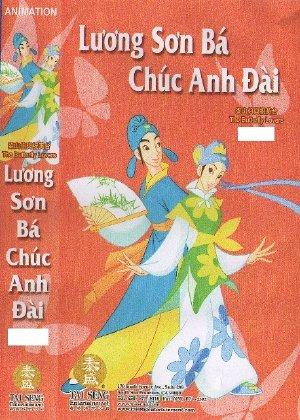 Lương Sơn Bá Chúc Anh Đài - The Butterfly Lovers (2004) Thuyết Minh