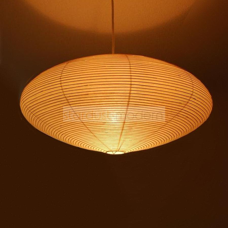 Modern interior design noguchi saucer pendant light isamu noguchi saucer pendant light isamu noguchi akari saucer pendant lights aloadofball Images