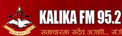 Kalika FM 95.2 Chitwan