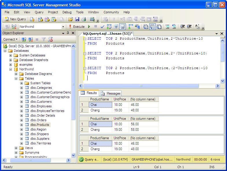 examples: Operator Precedence In MSSQL Server Tutorial