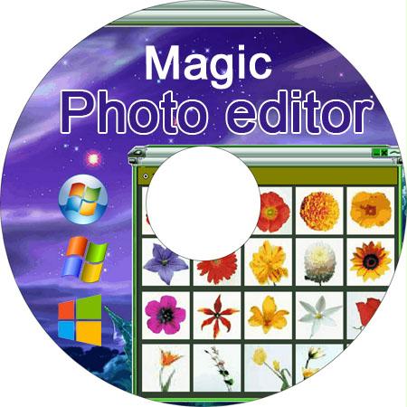 dreamlight photo editor 4.2 full version