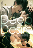 SILK-058 Deep Desire