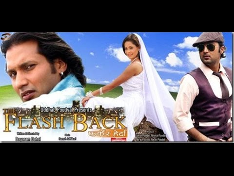 Flash Back Farkera Herda full nepali movie