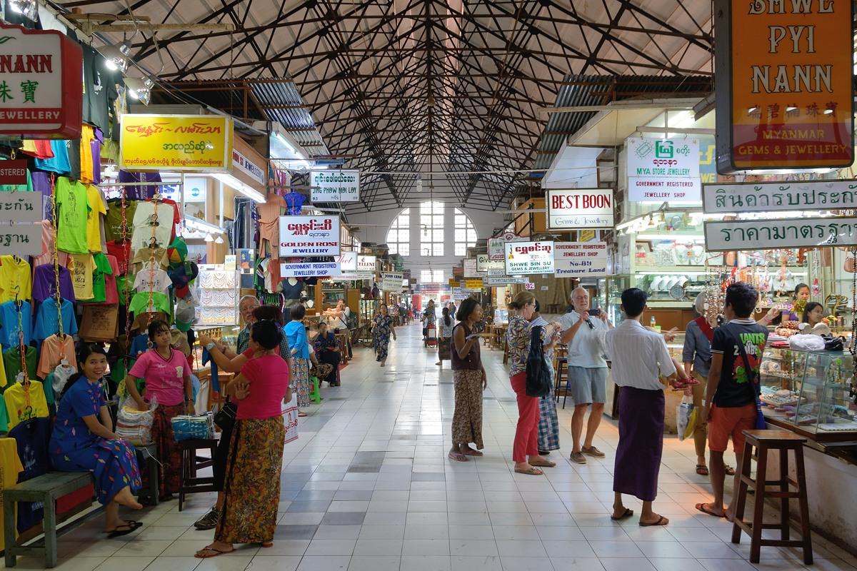 Bogyoke Market in Yangon, Myanmar
