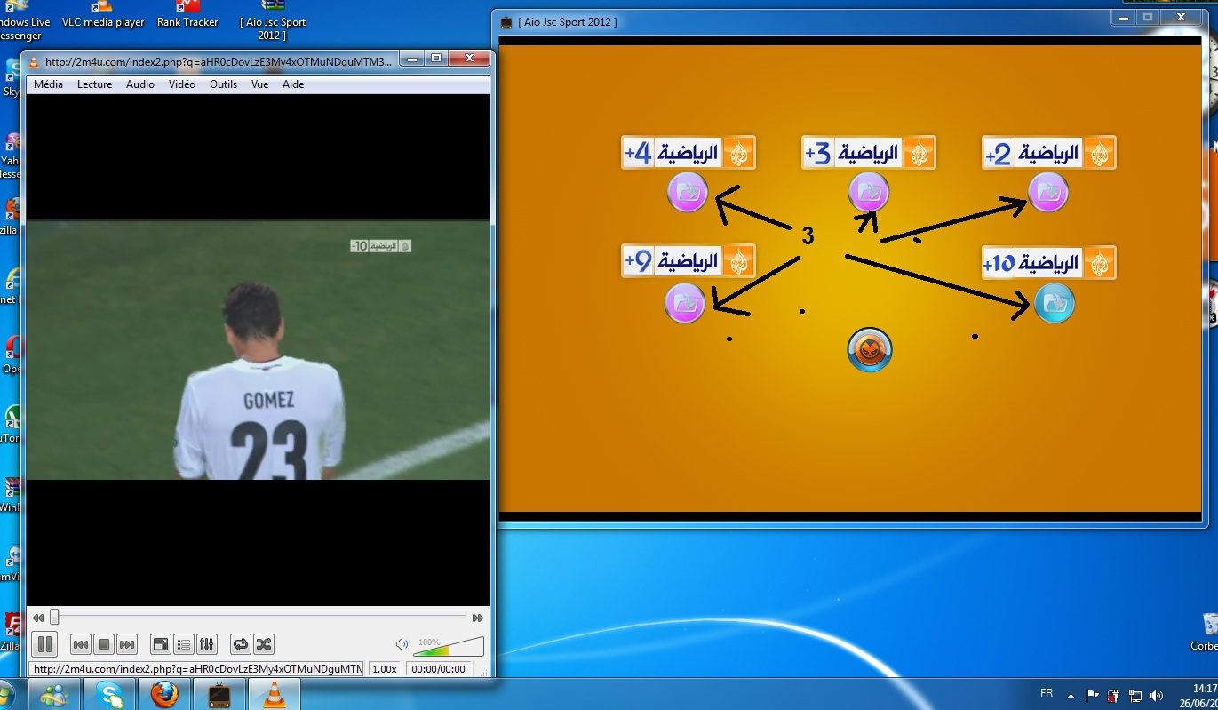 voila comment Voir Al Jazeera Sport +1,+2,+3,+4,+5,+6,+7,+8,+9,+101371