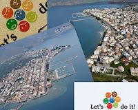 Let's do it Itea - Την Κυριακή 2/4/2017 και ώρα 11:00 καθαρίζουμε τις παραλίες μας