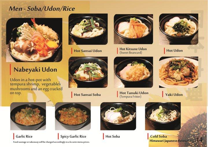 Himawari Japanese Restaurant Buffet Menu