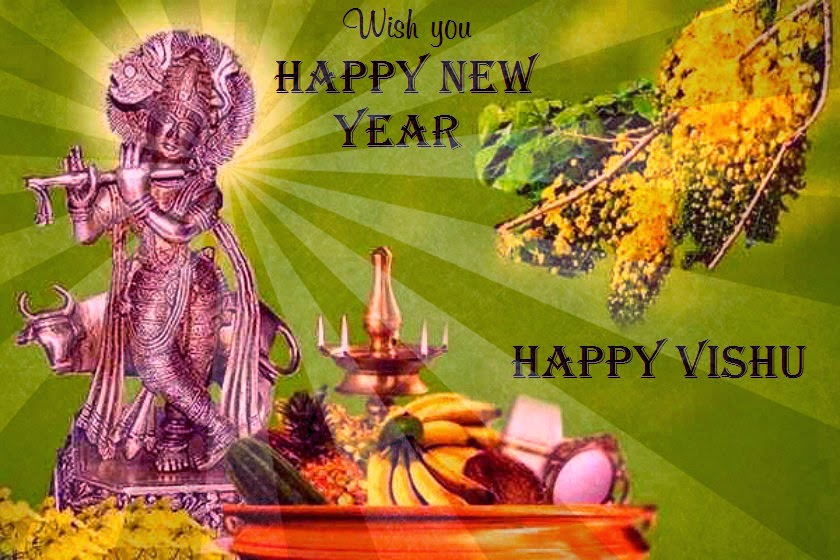 Happy Tamil New Year, Vishu Greetings Images - Festival Chaska
