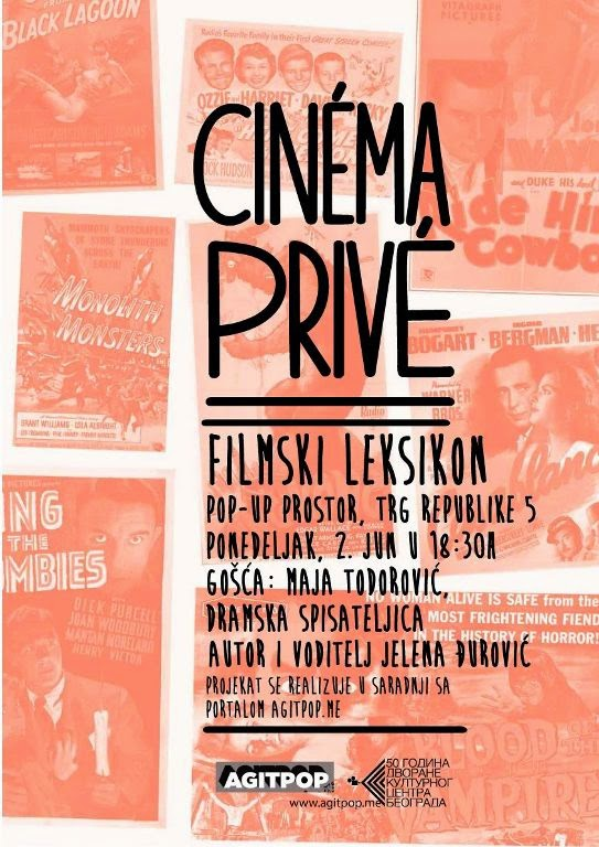 Cinema prive