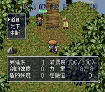 【SFC】不可思議的迷宮2-風來的西林繁體中文版+Rom下載,懷舊高難度RPG遊戲!