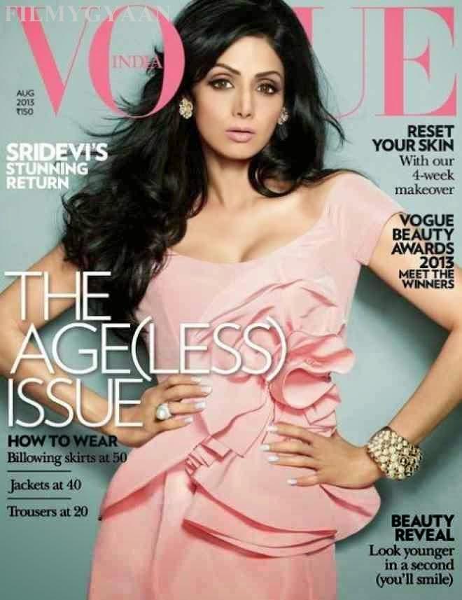 sridevi latest hot photos for vogue magazine