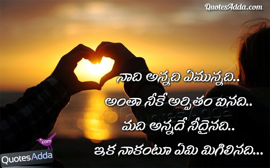 Telugu Love Quote Photos Best-telugu-love-photos