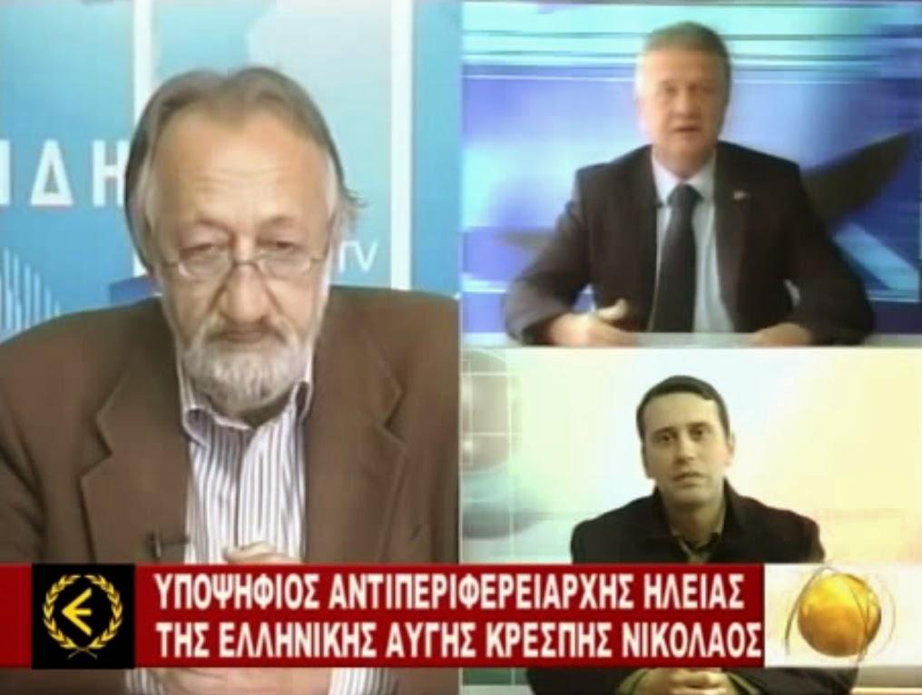 Συνέντευξη Ν. Κωνσταντίνου και Ν. Κρέστη στο TV Cosmos