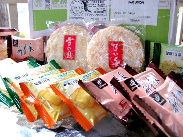 beauty-box-swap-subgenre-of-a-dream-asian-snacks