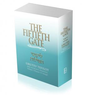 http://www.breslov.org/likutey-tefilot-fiftieth-gate-vol-5-now-available/