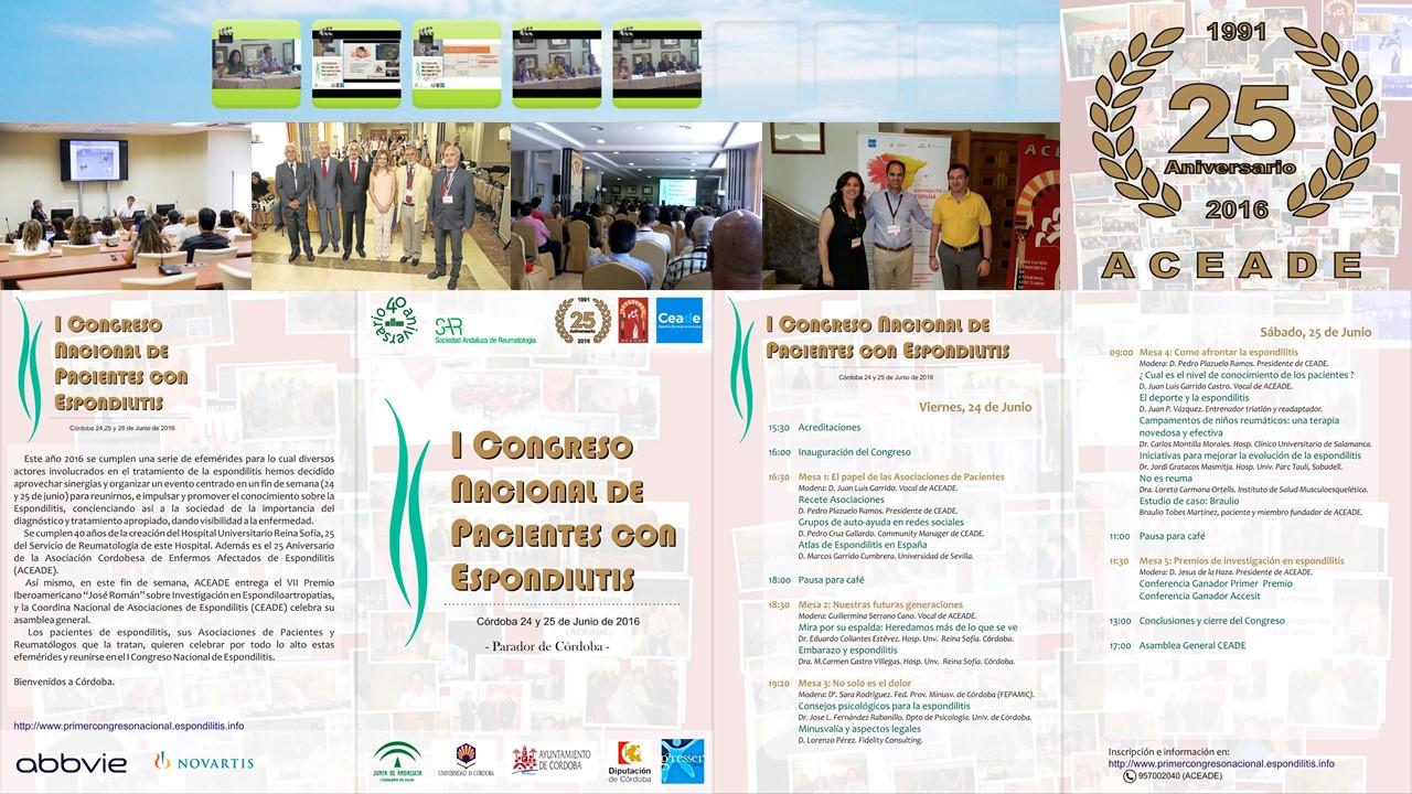 I Congreso Nacional de Pacientes con Espondilitis