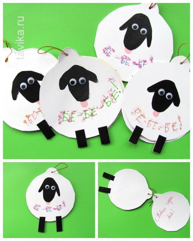 новогодняя открытка с овечкой своими руками