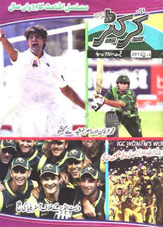 Cricketer Urdu Magazine March 2013 pdf