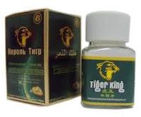 تحذيرات صحية هامة من استخدام منتج تايجر كنج - Tiger King