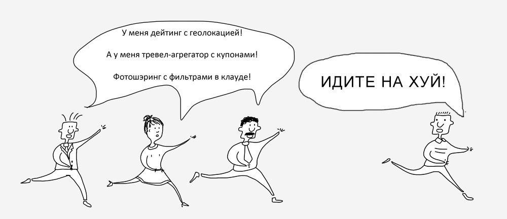 #27, Навальный согласился сесть завзятку