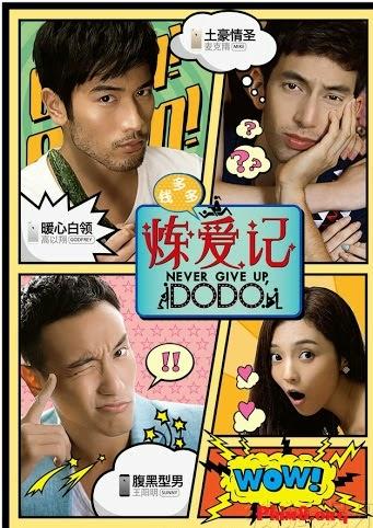 Xem Phim Nhật Ký Luyện Yêu Của Tiền Đa Đa