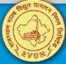 engineer Jobs in Rajasthan Rajya Vidyut Prasaran Nigam Limited