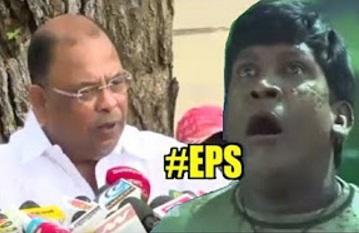 ADMK Paridhabangal | Epi – 01| Video Memes