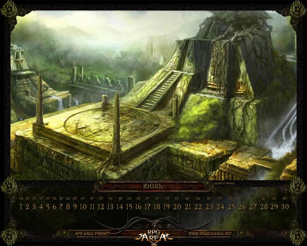 Diablo HD & Widescreen Wallpaper 0.0315421764431996
