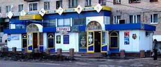 Аренда торговых площадей в Тольятти