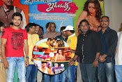Intelligent Idiots movie audio launch-thumbnail-5