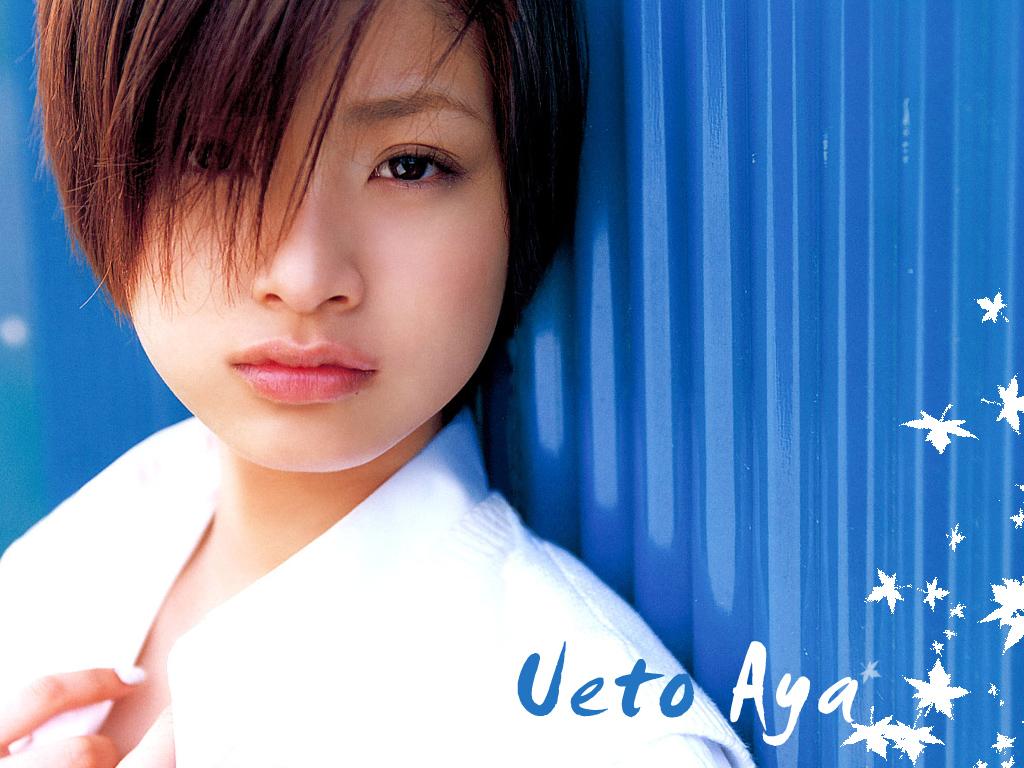 http://4.bp.blogspot.com/-vl0x4MPpMc8/T-wm-bT1CmI/AAAAAAAAGs8/HJgW82JQQPI/s1600/Aya-Ueto-hot-sexy-wallpapers.jpg