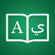 https://itunes.apple.com/us/app/arabic-dictionary-+/id400273783?mt=8