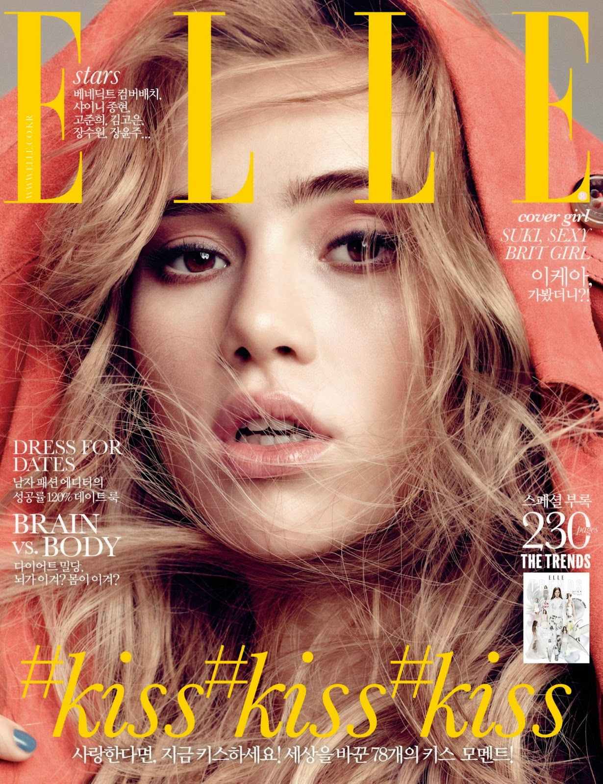 Suki Waterhouse - Elle, Korea, February 2015