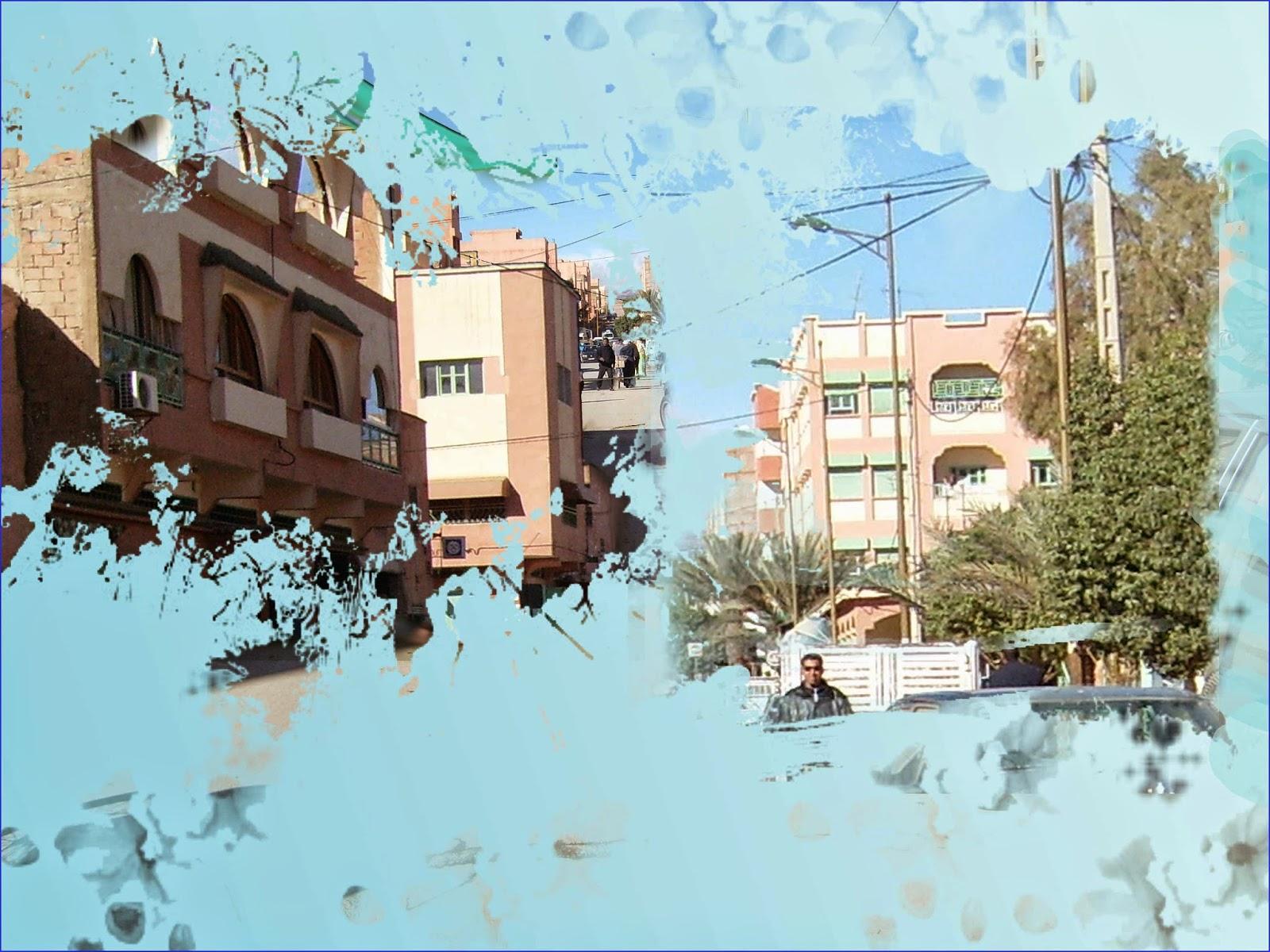 perdue maroc ville