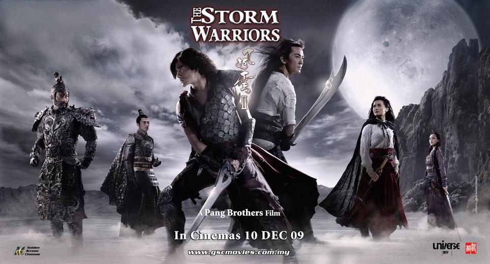 Banner phim Kiếm Thế - Nhập ma tử chiến