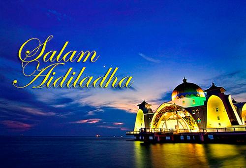 Selamat Hari Raya Haji, Salam Aidiladha 2014, ucapan aidiladha, sejarah aidiladha, maksud aidiladha, kata-kata aidiladha, tarikh sambutan aidiladha