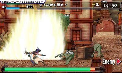 3DS Code of Princess Screenshot