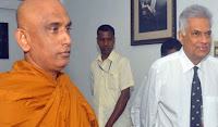 Rathana Thera won't do a reversal to UPFA