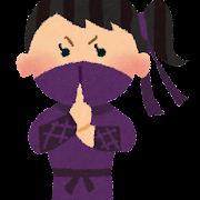 くノ一・忍者のイラスト