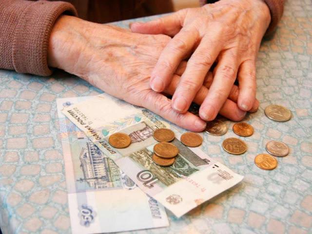 О социальной доплате к пенсии