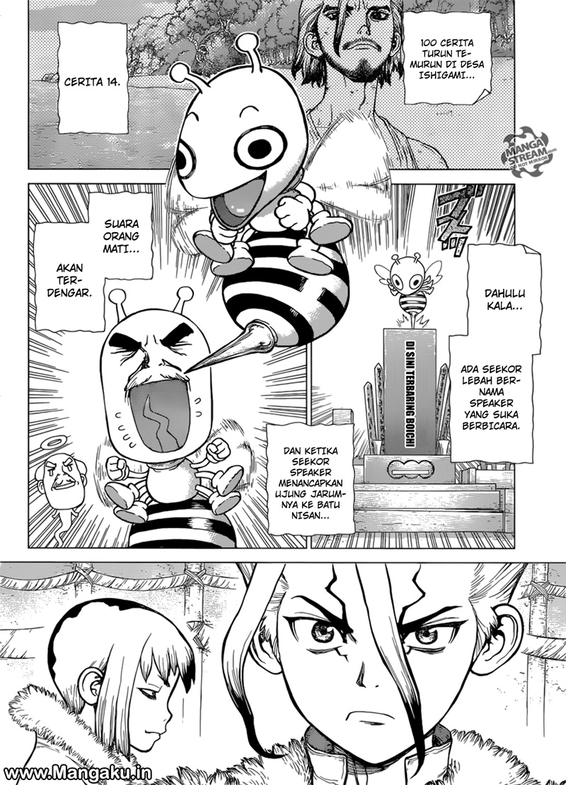 Dr. Stone Chapter 59-11
